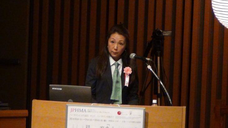 2011年国際カンファレンスで発表したケース(高機能自閉症で特別支援学級から一般中学を受験して合格)