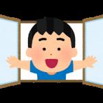発達性協調運動障害が、【ホメオパシー】+【頭蓋骨調律】で改善したケース・6歳男子