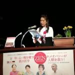 第20回JPHMA学術大会発表症例「インチャの癒しと治癒力アップに有効な日本のジェモエッセンス・6つの症例~」