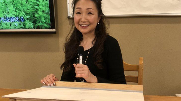 フィトセラピスト養成講座で、ジェモエッセンスの講義を行いました。